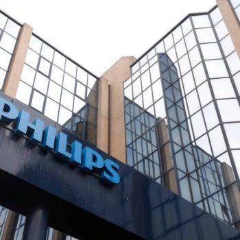 plilips building 635 350x350 - خدمات