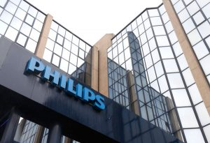 کارخانه فیلیپس