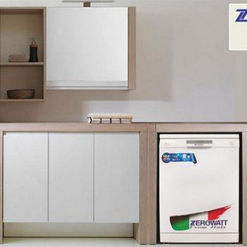 Zerowatt home 350x350 - خدمات