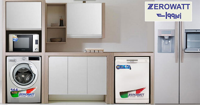 Zerowatt home - نمایندگی تعمیرات زیرووات