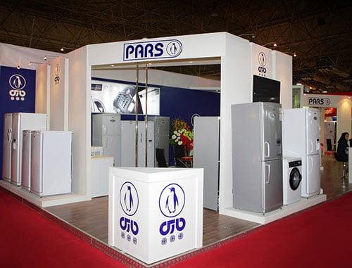pars appliances - نمایندگی تعمیرات پارس